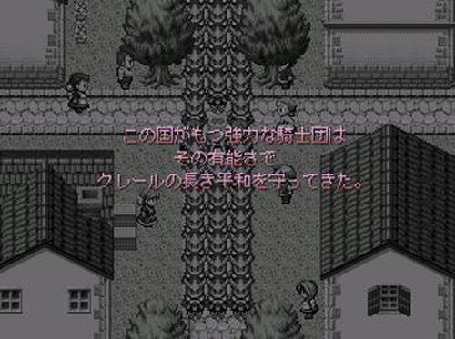 Diva -2つの魔剣ー Game Screen Shot2