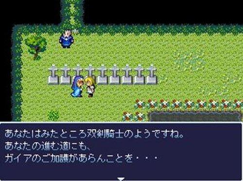 Diva -2つの魔剣ー Game Screen Shot4