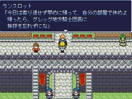 Diva -2つの魔剣ー Game Screen Shot5