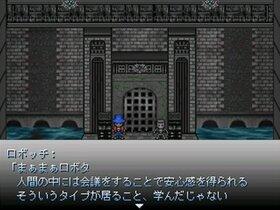 Xamino -Circuit- Game Screen Shot2