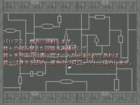 Xamino -Circuit- Game Screen Shot3