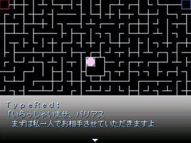 Xamino -Circuit- Game Screen Shot4