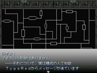 Xamino -Circuit-