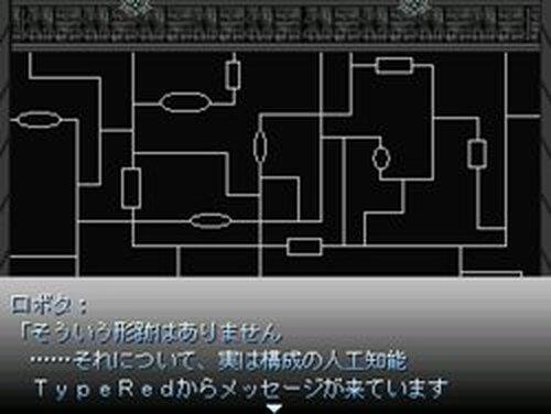 Xamino -Circuit- Game Screen Shots