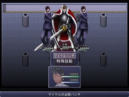 終・3分バトル Game Screen Shot1