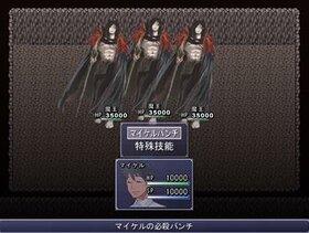 終・3分バトル Game Screen Shot3