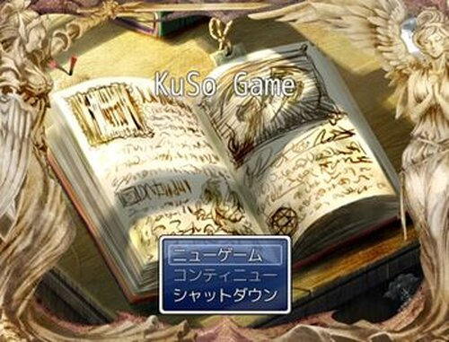 KuSo Game Game Screen Shot2