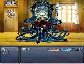 KuSo Game Game Screen Shot3