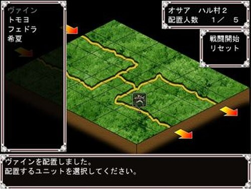 マーシナリーディフェンス バースト Game Screen Shot2