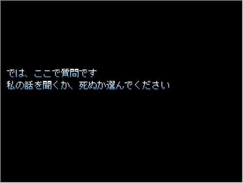 泥のヌーベィ Game Screen Shot1