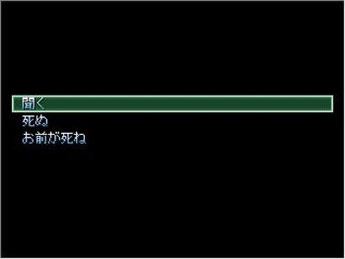 泥のヌーベィ Game Screen Shots