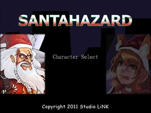 SANTAHAZARD Game Screen Shot2