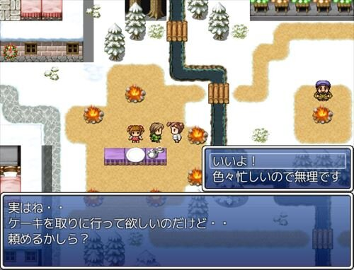 Issyun Quest 外伝 ~クリスマスのおつかい~ Game Screen Shot