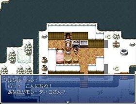 Issyun Quest 外伝 ~クリスマスのおつかい~ Game Screen Shot3