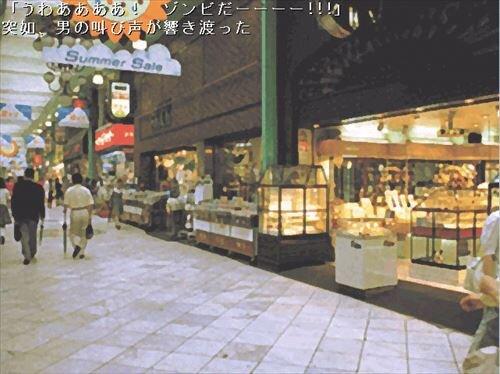 クリスマス・ゾンビ Game Screen Shot1