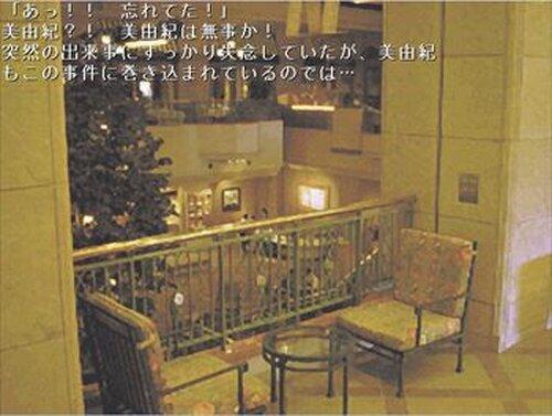 クリスマス・ゾンビ Game Screen Shot3