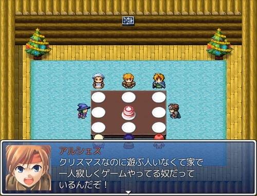 勇者アルシェスのクリスマス! Game Screen Shot