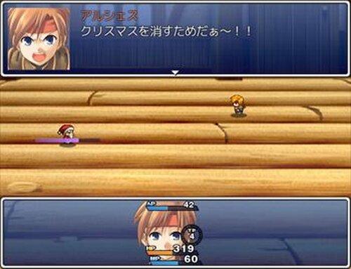 勇者アルシェスのクリスマス! Game Screen Shots