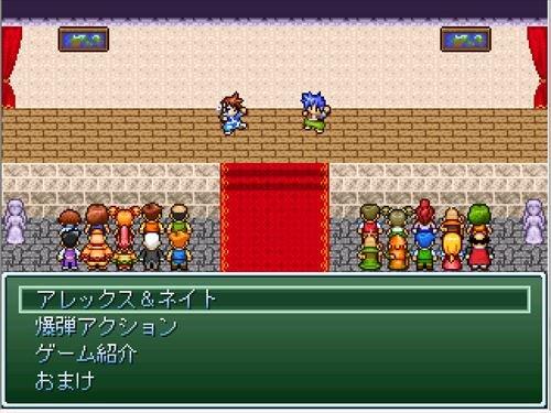 アレックス・ネイト大工物語 Game Screen Shot1