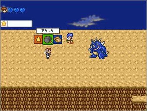 アレックス・ネイト大工物語 Game Screen Shot2