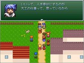 アレックス・ネイト大工物語 Game Screen Shot3