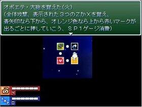 アレックス・ネイト大工物語 Game Screen Shot4