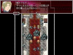 False Elysion Chapter0 Game Screen Shot2