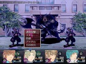 False Elysion Chapter0 Game Screen Shot3