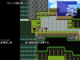 False Elysion Chapter0 Game Screen Shot5