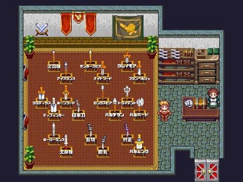 武器に願いを+ Game Screen Shot