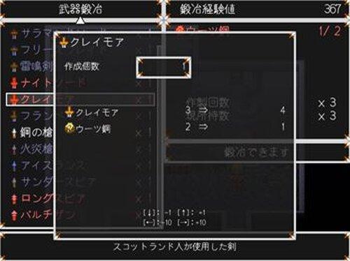 武器に願いを+ Game Screen Shot3