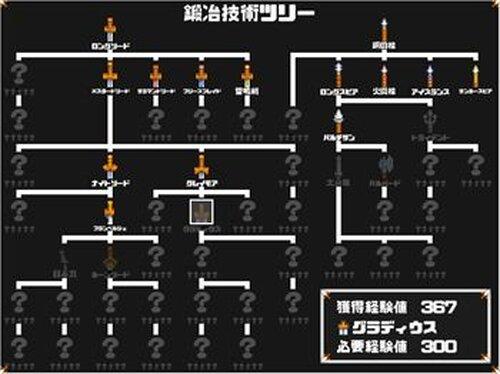 武器に願いを+ Game Screen Shot4