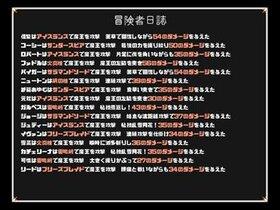武器に願いを+ Game Screen Shot5