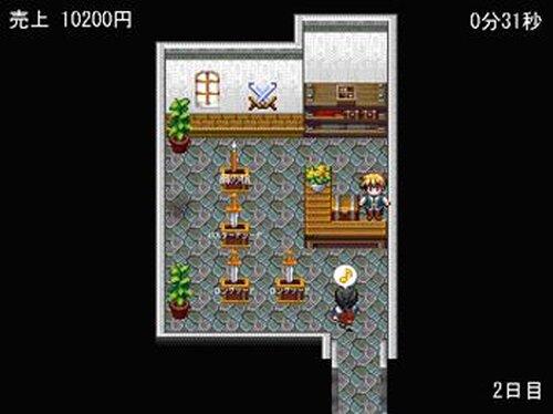 武器に願いを+ Game Screen Shots