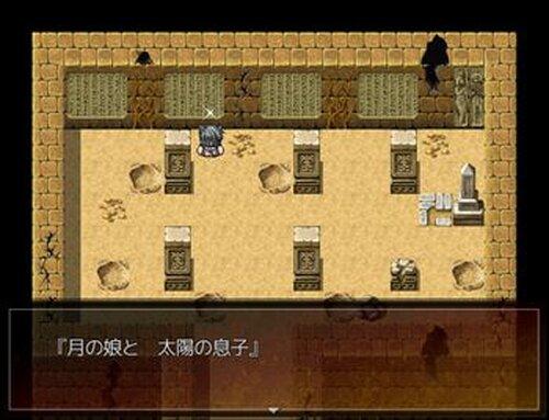 Road to Dawn Game Screen Shot3