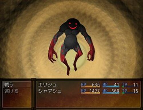 Road to Dawn Game Screen Shot5