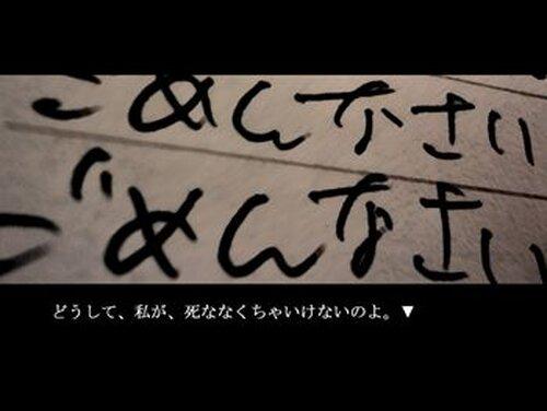 冬のさざなみ Game Screen Shot2