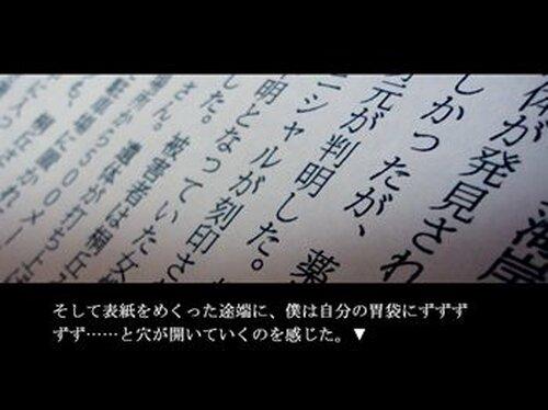 冬のさざなみ Game Screen Shot3