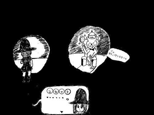 ユカイナお遣い Game Screen Shot2