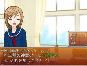 カルけん!!~じんぎなもちがたり~ Game Screen Shot3