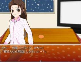 カルけん!!~じんぎなもちがたり~ Game Screen Shot4