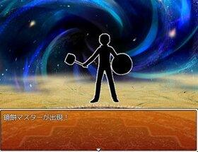 カルけん!!~じんぎなもちがたり~ Game Screen Shot5