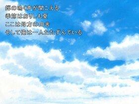 空蝉の唄 Game Screen Shot2