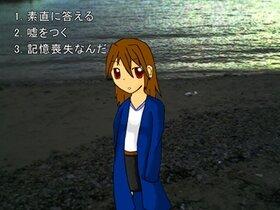 空蝉の唄 Game Screen Shot3