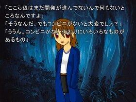空蝉の唄 Game Screen Shot4