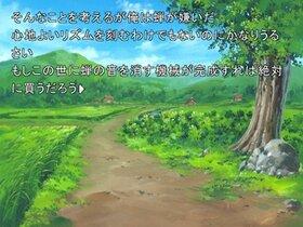 空蝉の唄 Game Screen Shot5