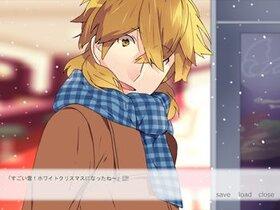 フレンズ・クリスマス Game Screen Shot4