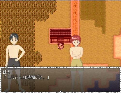 沈む夕日の向こう側 Game Screen Shot1
