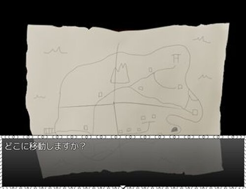 沈む夕日の向こう側 Game Screen Shot3