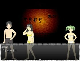 沈む夕日の向こう側 Game Screen Shot4